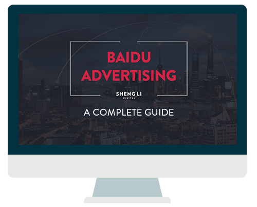 Baidu_advertising_guide_cover_-_Desktop.png
