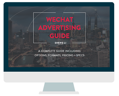 WeChat Advertising Guide 2019